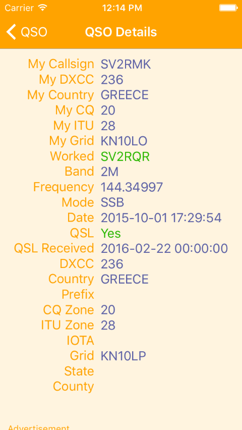 This QSO has been confirmed.
