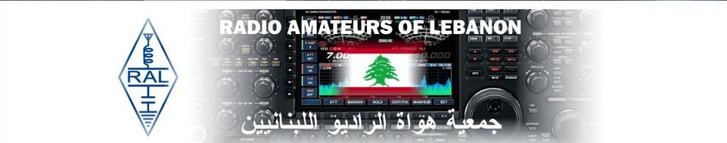 Radio Amateurs of Lebanon