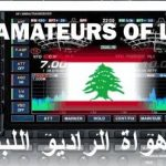 Lebanon Conducted Ham Radio Exams After 13 Years