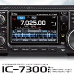 ICOM IC-7300 Firmware Update v1.14