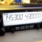 Unboxing the Icom IC-2730E Mobile Radio [Video]