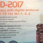 MD-2017 Dual-band DMR handheld [Rumor]