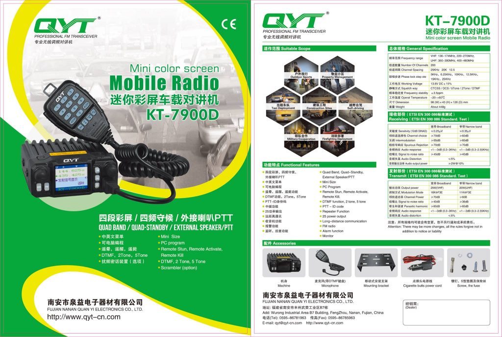 QYT KT-7900D Quad Band Mini Mobile Radio