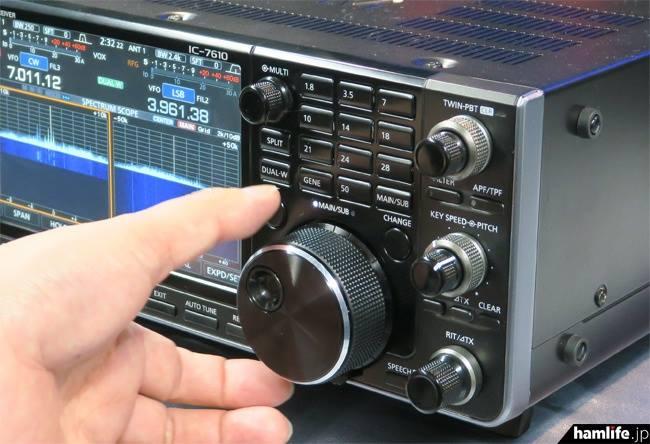 ICOM IC-7610 Presentation