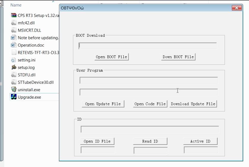Retevis Firmware Upgrade How-To