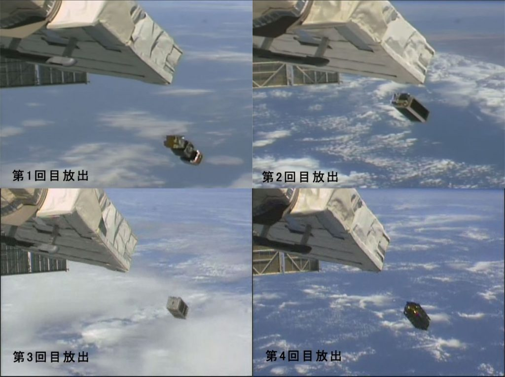 Six New CubeSats Deployed