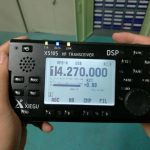 Xiegu X5105 QRP Radio First Images [+Videos][Updated]